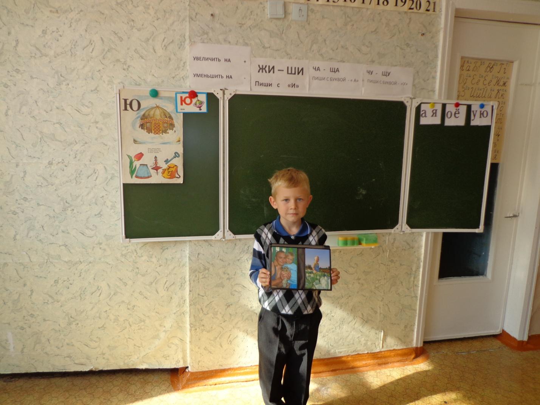 C:\Users\NecroS\Мама\по внеурочке Коротченко\занятия 1-2кл\фото с занятия Моя семья\DSC00074.JPG