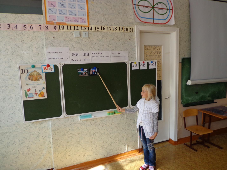 C:\Users\NecroS\Мама\по внеурочке Коротченко\занятия 1-2кл\фото с занятия Моя семья\DSC00076.JPG
