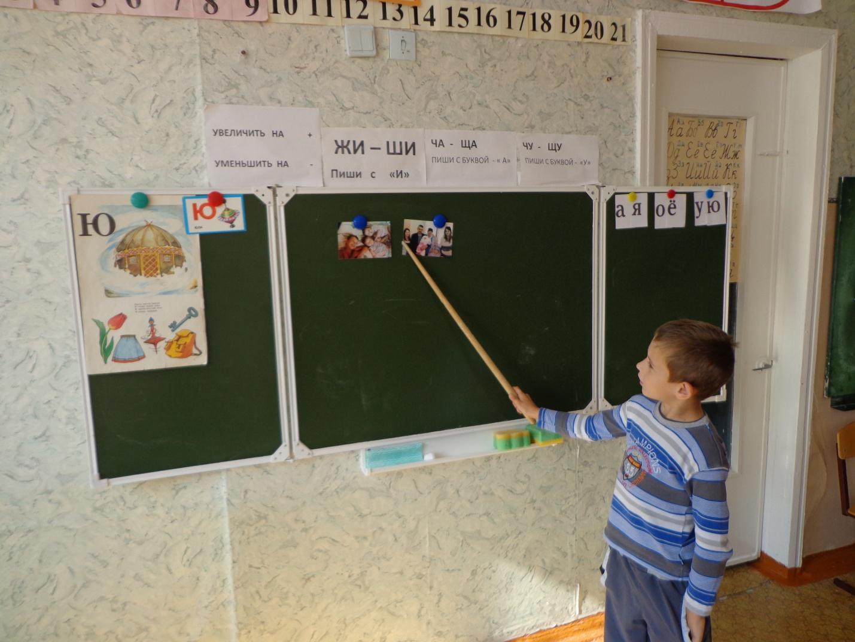C:\Users\NecroS\Мама\по внеурочке Коротченко\занятия 1-2кл\фото с занятия Моя семья\DSC00075.JPG