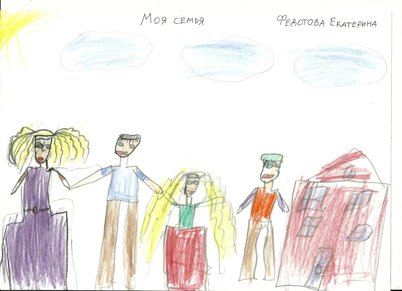 C:\Users\NecroS\Pictures\Мои сканированные изображения\2013-05 (май) Моя семья рисунки детей\сканирование0006.jpg