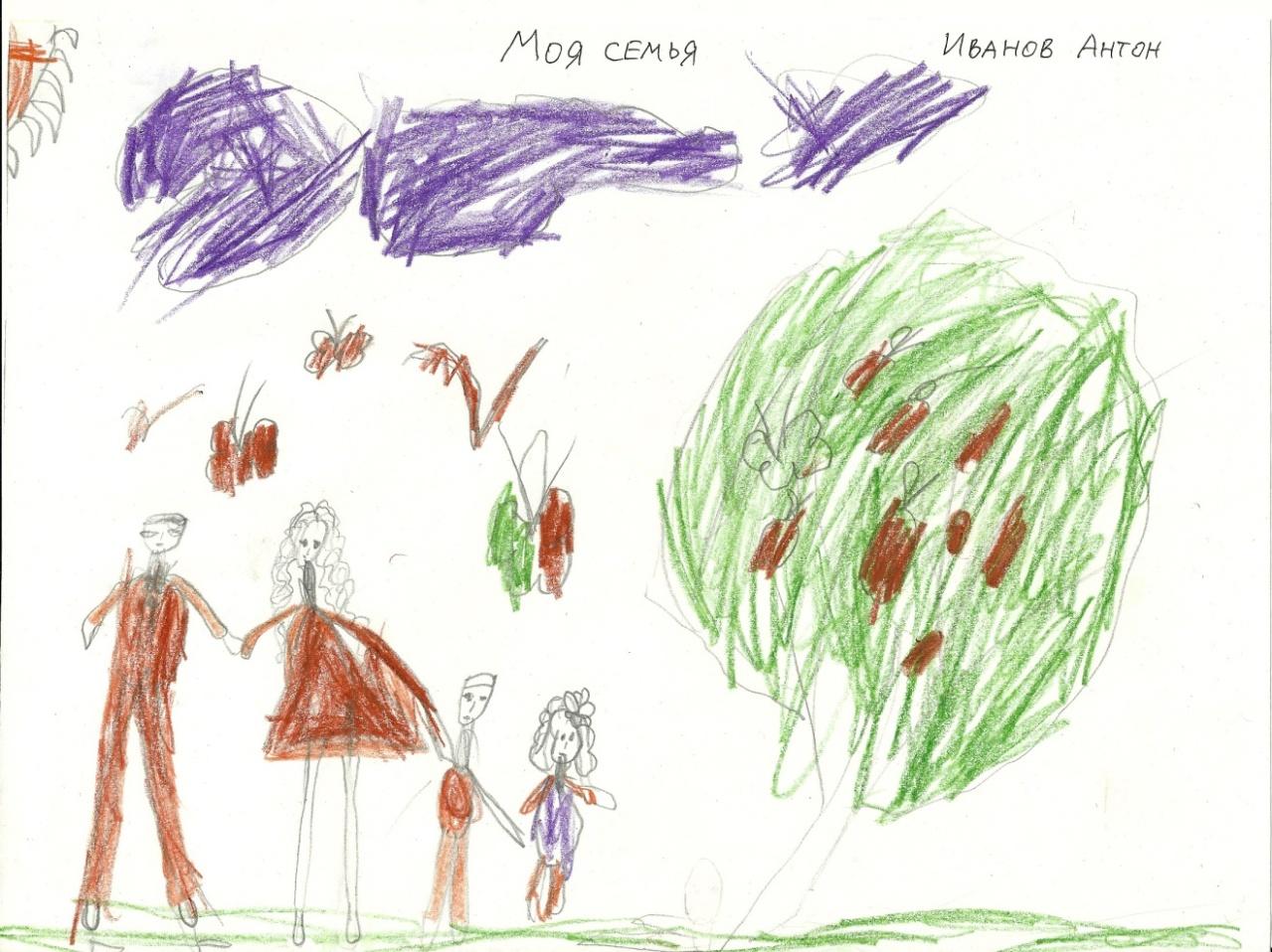 C:\Users\NecroS\Pictures\Мои сканированные изображения\2013-05 (май) Моя семья рисунки детей\сканирование0005.jpg
