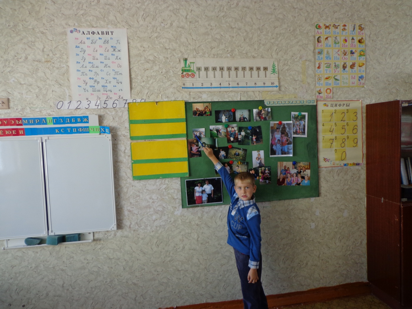 C:\Users\NecroS\Мама\по внеурочке Коротченко\занятия 1-2кл\фото с занятия Моя семья\DSC00063.JPG