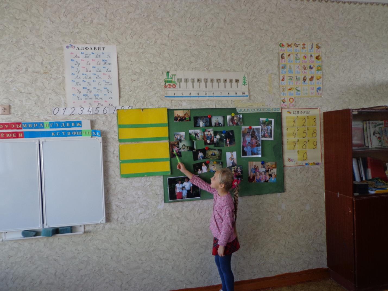 C:\Users\NecroS\Мама\по внеурочке Коротченко\занятия 1-2кл\фото с занятия Моя семья\DSC00064.JPG