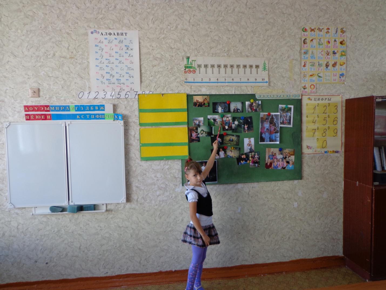 C:\Users\NecroS\Мама\по внеурочке Коротченко\занятия 1-2кл\фото с занятия Моя семья\DSC00065.JPG