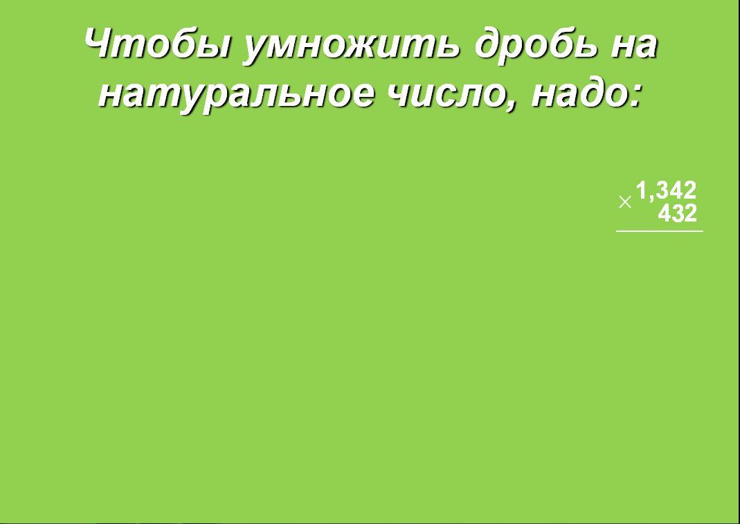 hello_html_3285b121.jpg