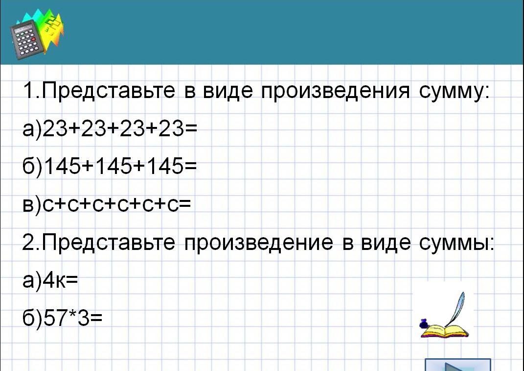 hello_html_m1dbe1325.jpg