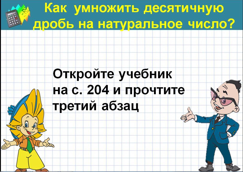 hello_html_m745c9140.jpg