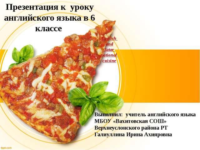 English and Tatar national cuisine Презентация к уроку английского языка в 6...
