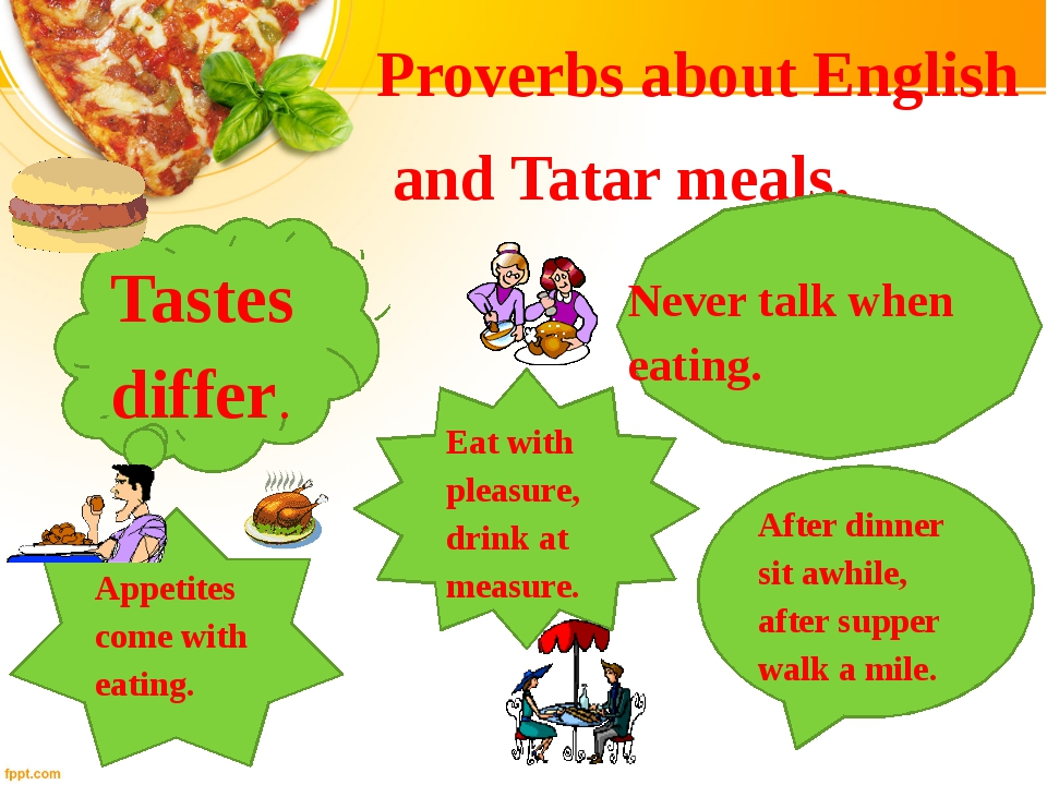 Tastes differ. Рroverbs about English and Tatar meals. Never talk when еating...