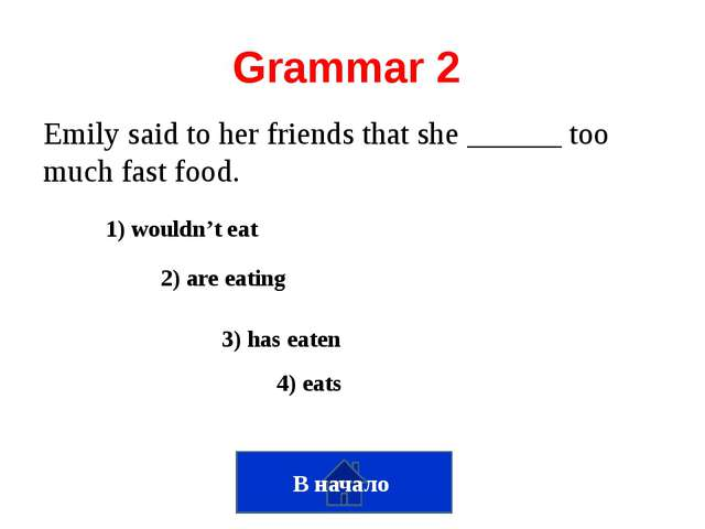 Peter said that the balanced diet ______ a very important thing. Grammar 3 1)...
