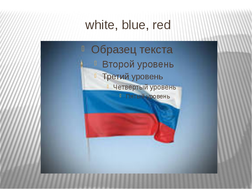 white, blue, red