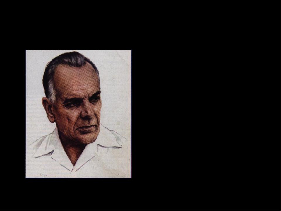 Константин Георгиевич Паустовский (1892 -1968) Тема урока: « Зарубки на сердц...