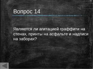 Какие три ценза (требования) устанавливает Конституция РФ, которым должен отв