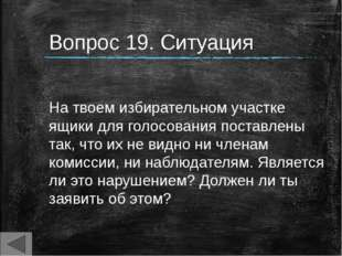 http://www.constitution.ru/10003000/10003000-4.htm http://brother-mahatma.liv