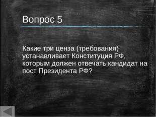 Вопрос 17 За какой период времени нужно подавать заявление о голосовании на