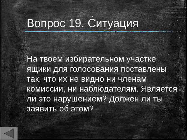http://www.constitution.ru/10003000/10003000-4.htm http://brother-mahatma.liv...
