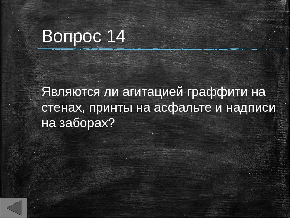 Какие три ценза (требования) устанавливает Конституция РФ, которым должен отв...