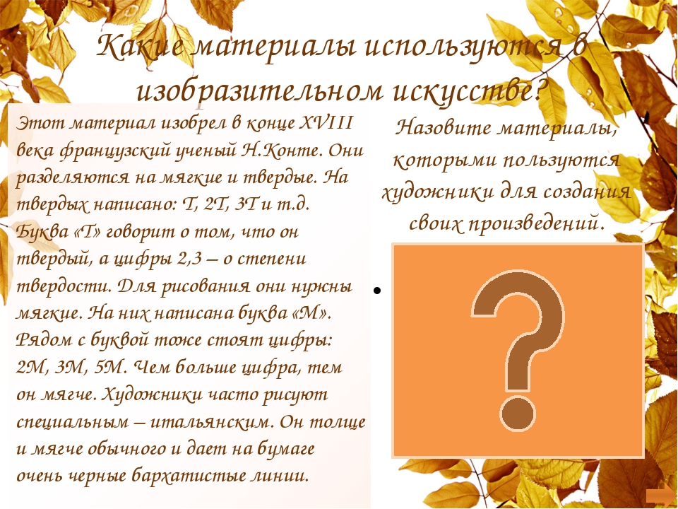 В.И. Суриков «Переход Суворова через Альпы» 3. Назовите другие исторические п...