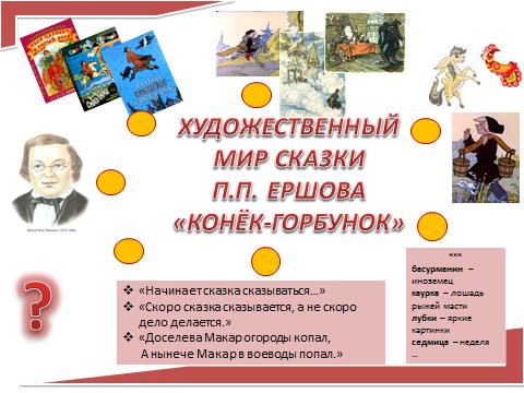 hello_html_m28e67556.png