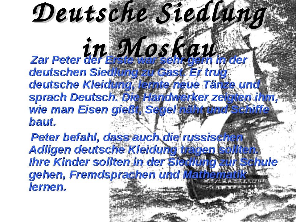 Deutsche Siedlung in Moskau Zar Peter der Erste war sehr gern in der deutsche...