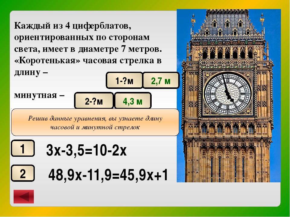 -33,4 -57 237,5 237,9 -237,2 -30,7 -55 -59 -32,3 1. Из первой строки выберит...