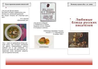 Рецепты.jpg