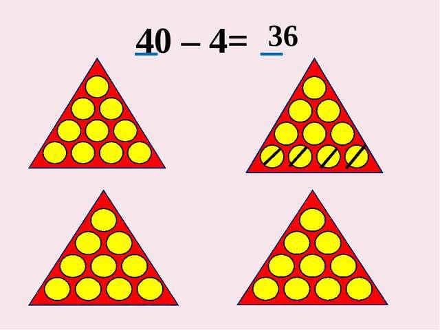 40 – 4= 36