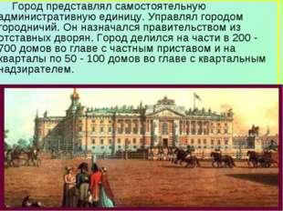 2. Губернская реформа, 1775 Чтобы в дальнейшем предотвратить крестьянские выс