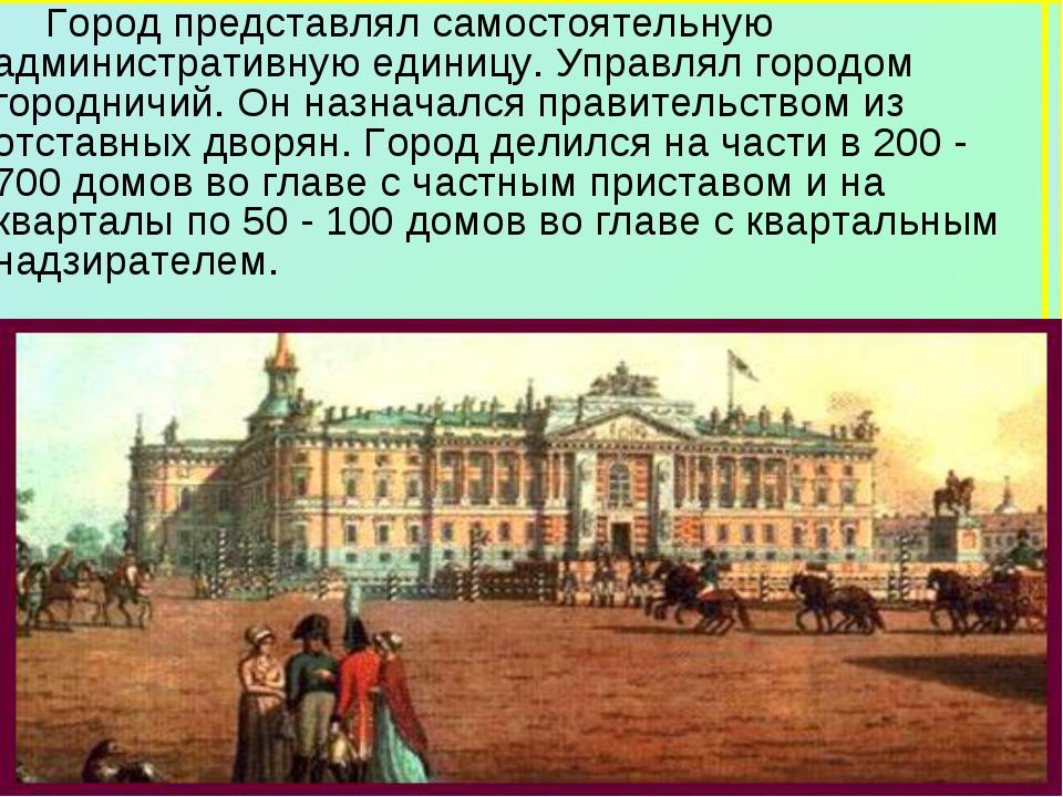 2. Губернская реформа, 1775 Чтобы в дальнейшем предотвратить крестьянские выс...