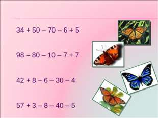 34 + 50 – 70 – 6 + 5 98 – 80 – 10 – 7 + 7 42 + 8 – 6 – 30 – 4 57 + 3 – 8 – 40