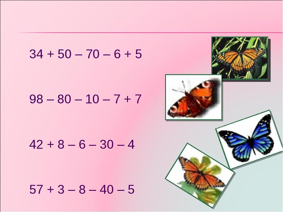 34 + 50 – 70 – 6 + 5 98 – 80 – 10 – 7 + 7 42 + 8 – 6 – 30 – 4 57 + 3 – 8 – 40...
