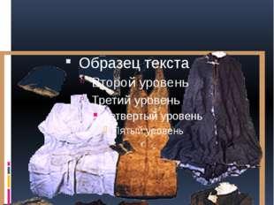 Личные вещи, самого батюшки Серафима Саровского - Преподобного старца. Среди