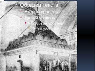 Келья, в которой жил Серафим Саровский и над которой в 1903 году был поставле