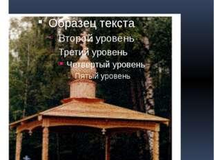 Место камня, на котором Серафим Саровский молился тысячу ночей (современный в