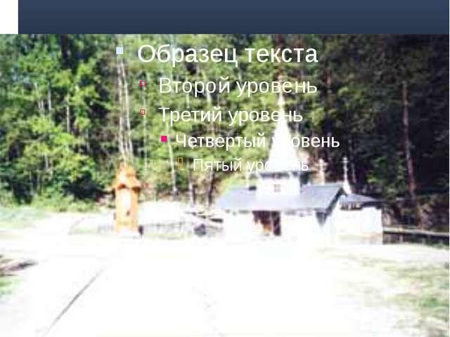 Источник Дивеевского монастыря