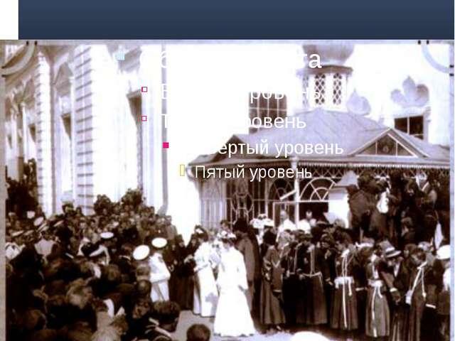 Царская Фамилия рядом с часовней во время прославления преподобного Серафима,...