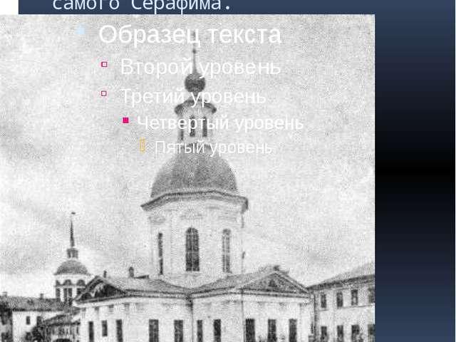 Зосимо-Савватиевская церковь, в которой деревянный кипарисовый престол был из...