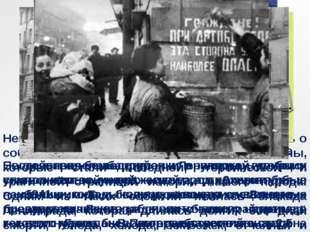 Невозможно без слез и содрогания вспоминать о событиях Великой Отечественной