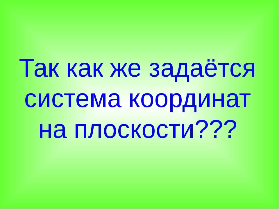 РАБОТА В ГРУППАХ «Построение стен» «Тонкие и толстые вопросы»