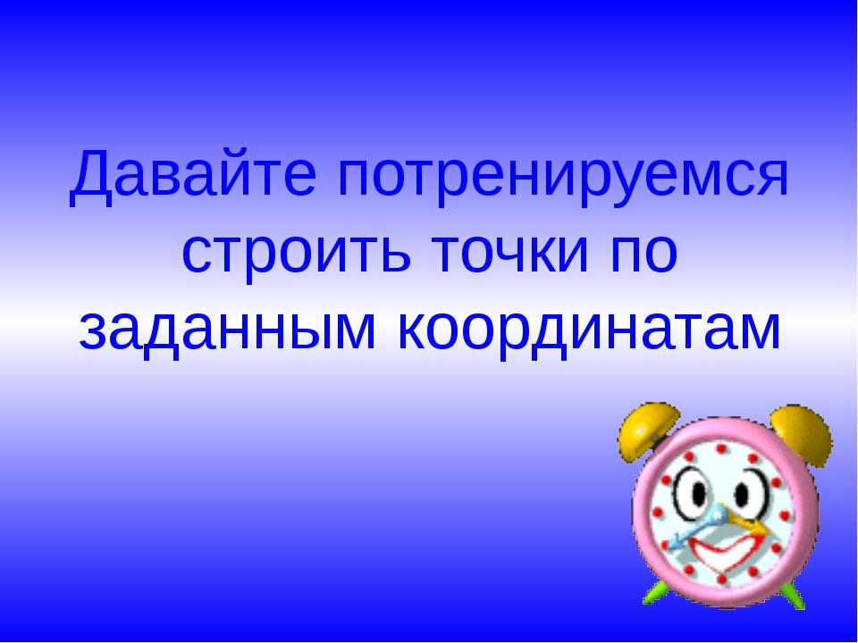 ТЕСТ ТЕСТ