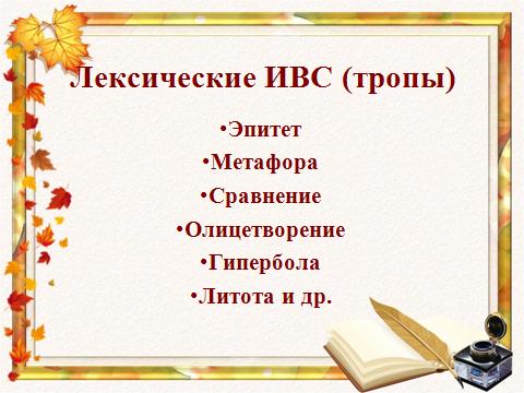 hello_html_e55ef9e.png