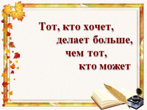 hello_html_mb17542e.png