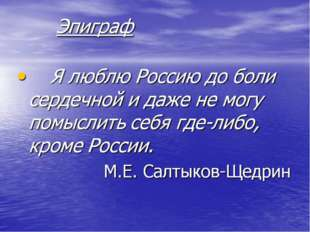 Акользин 2004г. * Акользин 2004г.