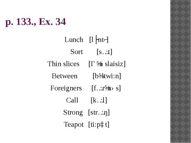 p. 133., Ex. 34 Lunch		[lʌntʃ] Sort			 [sɔ:t]  	 Thin slices		[Ɵɪn slaisiz] B...