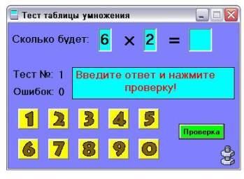 hello_html_84098a6.jpg