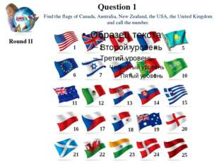 Question 1 Round II Find the flags of Canada, Australia, New Zealand, the USA