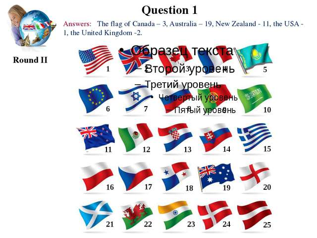 Question 1 Round II Answers: The flag of Canada – 3, Australia – 19, New Zeal...