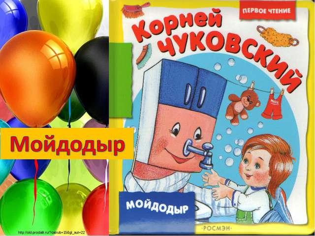 http://old.prodalit.ru/?catrub=15&gl_aut=22
