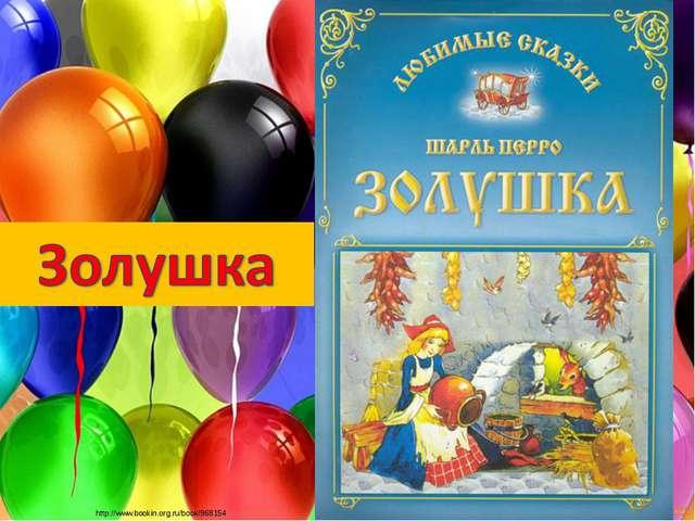 http://www.bookin.org.ru/book/968154