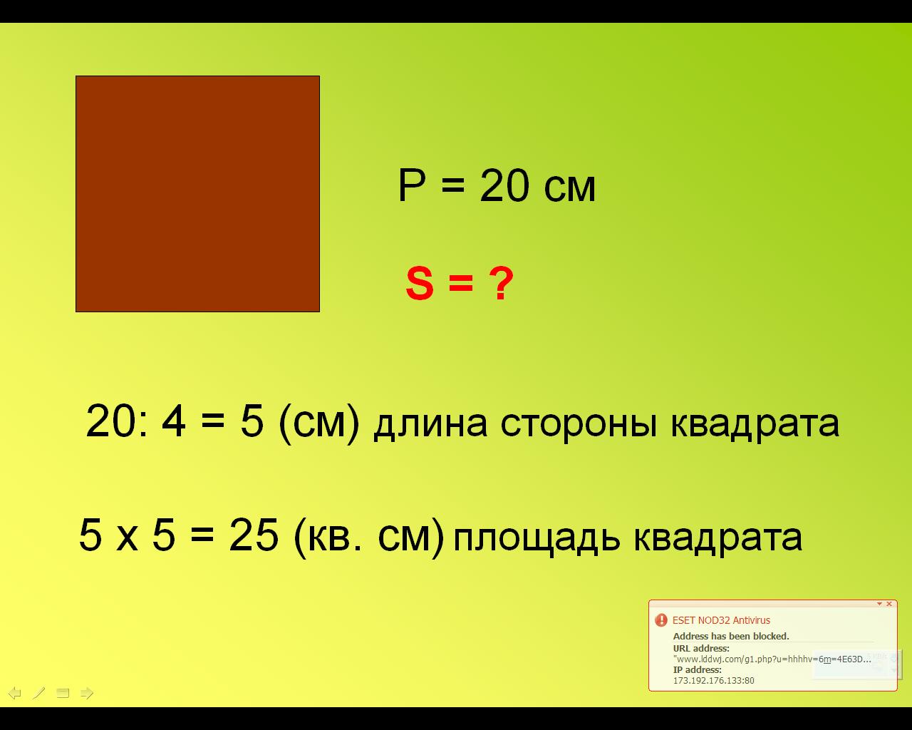 hello_html_20dc50e8.png